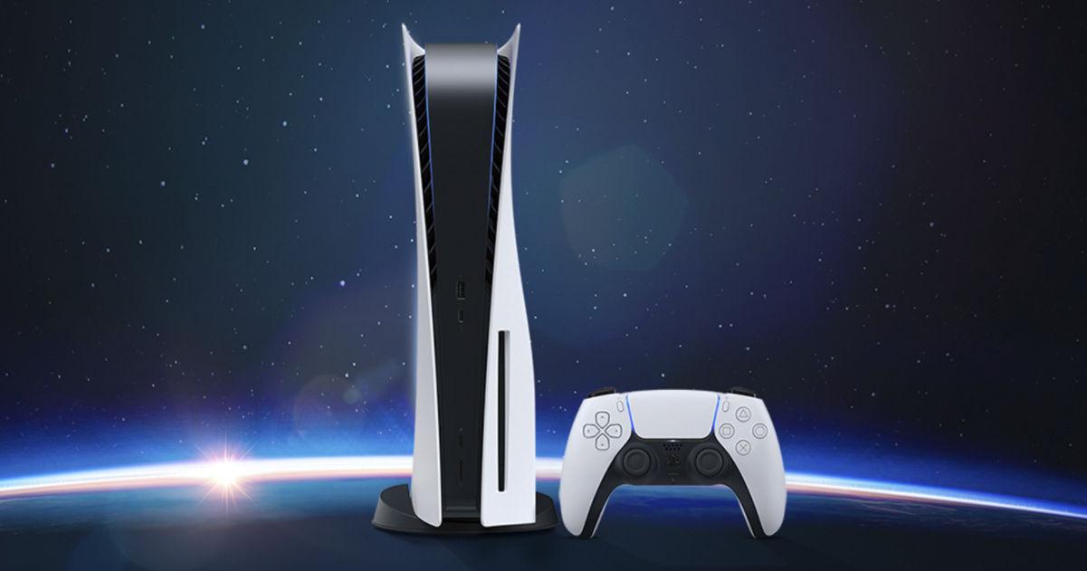 آپدیت جدید PS5 نمایش Trophyها را تغییر می دهد